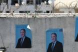 Réélection présidentielle